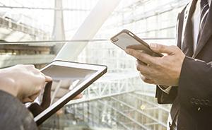 モバイル事業 - 携帯事業
